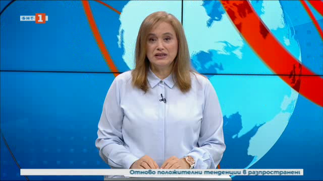 Новини на турски език, емисия – 14 януари 2021 г.