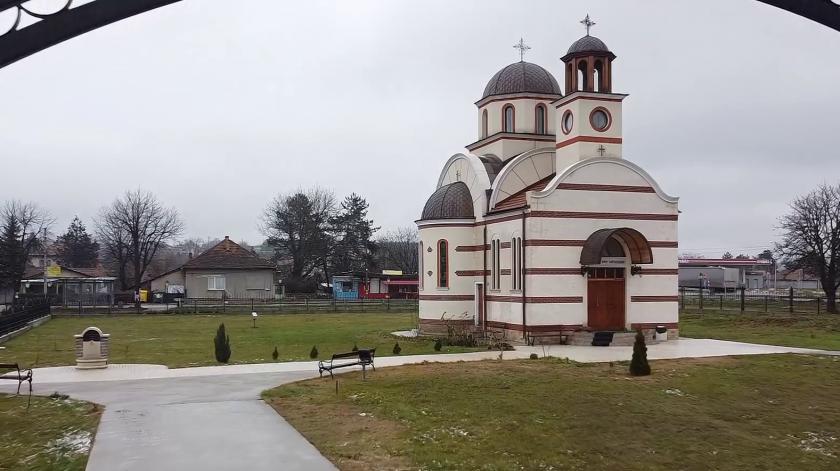 Русенска духовна околия. Град Бяла