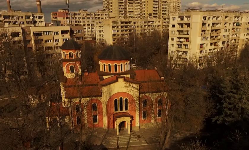 """Храм """"Рождество Богородично"""" в София"""