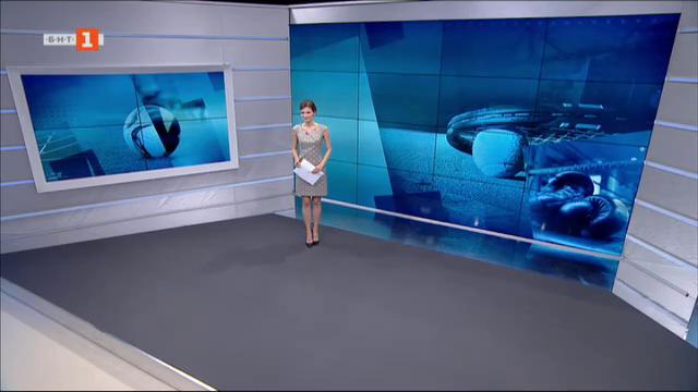 Спортна емисия, 20:50 – 29 януари 2021 г.