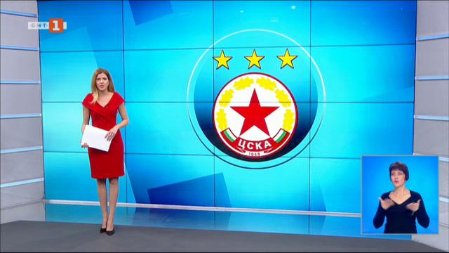 Спортна емисия, 20:50 – 6 февруари 2021 г.