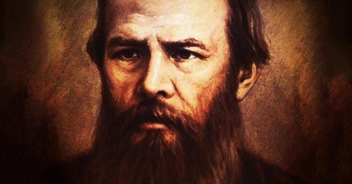 140 години от смъртта на Фьодор Достоевски