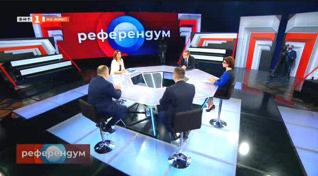 Дискусия между двете най-големи парламентарни сили за предстоящите избори