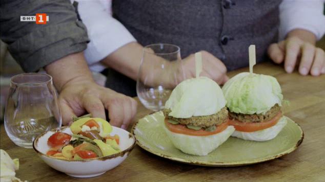 Балкански бобени бургери и бургер баницата на Ути