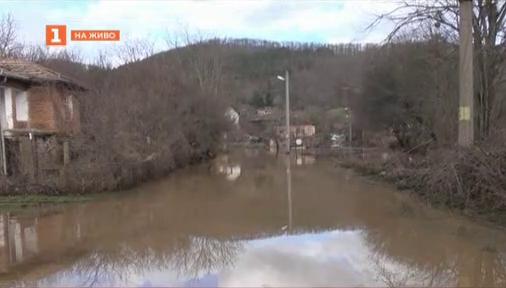 След наводненията в Бургаско - с. Димчево все още под вода