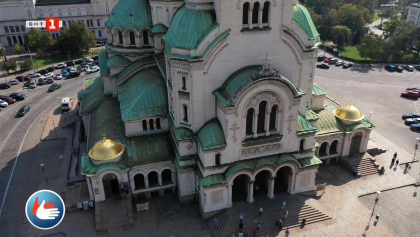 Пет храма, които да посетите в София
