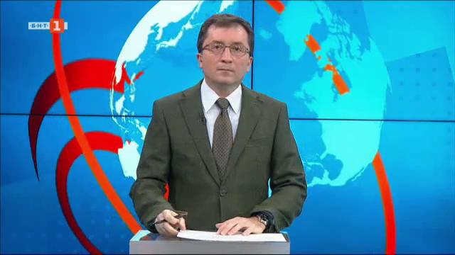 Новини на турски език, емисия – 5 февруари 2021 г.