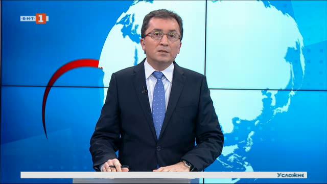 Новини на турски език, емисия – 27 януари 2021 г.