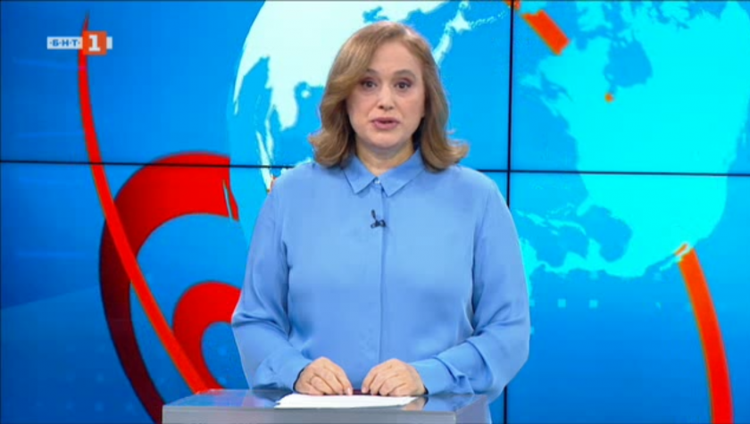 Новини на турски език, емисия – 10 февруари 2021 г.