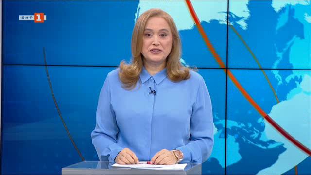Новини на турски език, емисия – 2 февруари 2021 г.