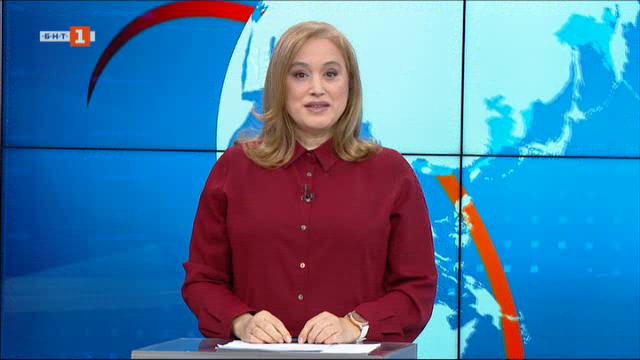 Новини на турски език, емисия – 1 февруари 2021 г.