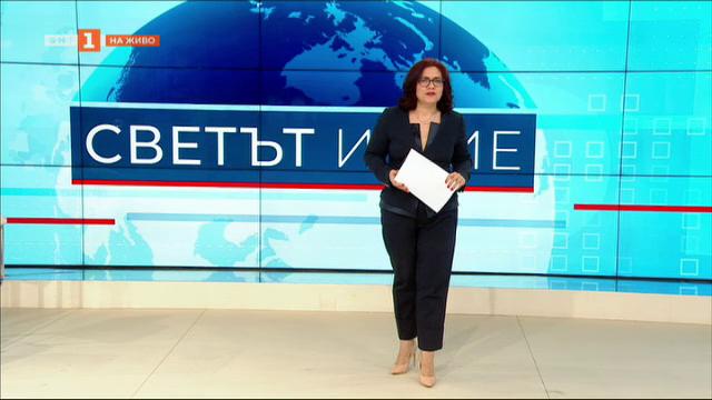 Отношенията между Русия и ЕС след присъдата на опозиционера Алексей Навални