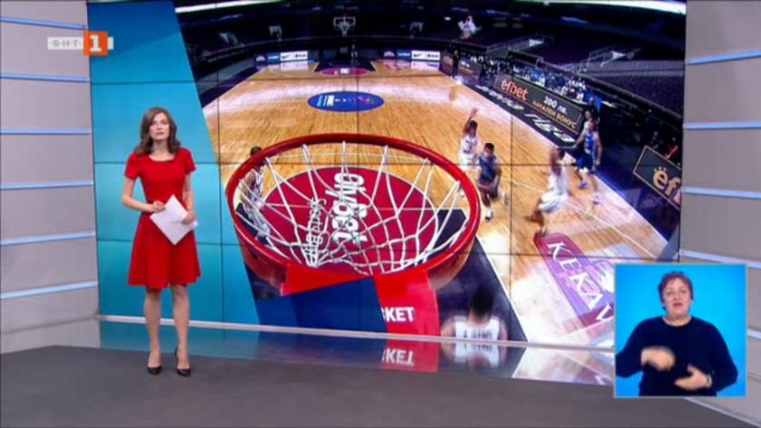 Спортна емисия, 20:50 – 22 февруари 2021 г.