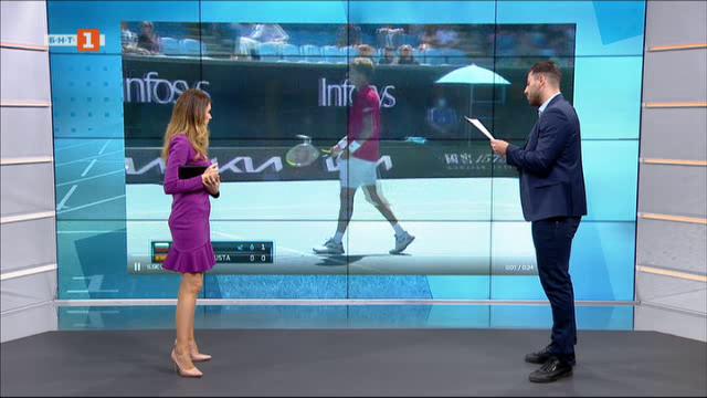 Спортна емисия, 6:50 – 12 февруари 2021 г.