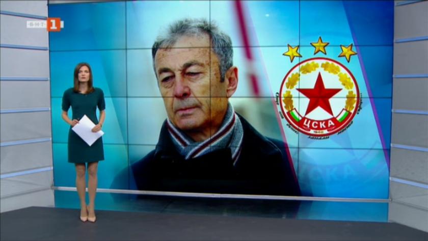 Спортна емисия, 20:50 – 19 февруари 2021 г.