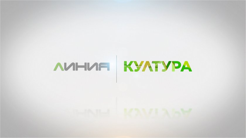 """""""Сватбата на Фигаро"""" на русенска сцена"""