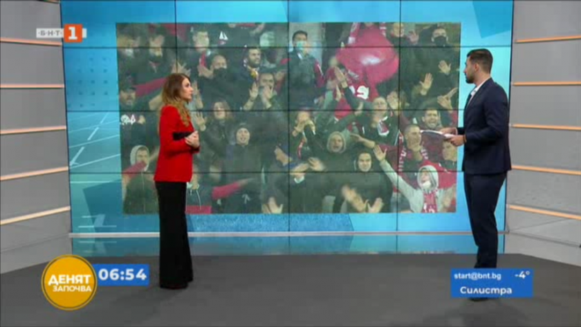 Спортна емисия, 6:50 – 16 февруари 2021 г.