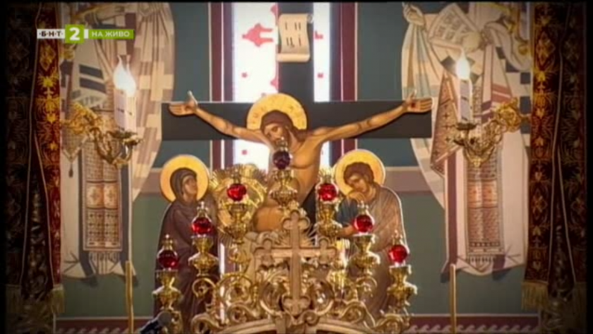 Неделна литургия - 14.02.2021