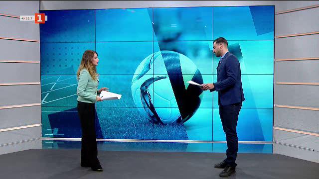 Спортна емисия, 6:50 – 25 февруари 2021 г.