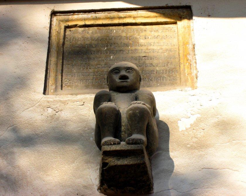 Къщата с маймунката във Велико Търново