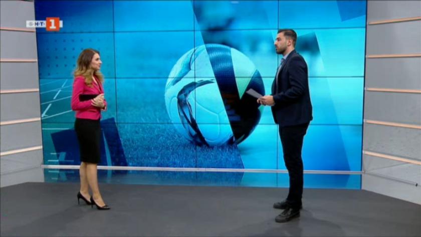 Спортна емисия, 6:50 – 17 февруари 2021 г.