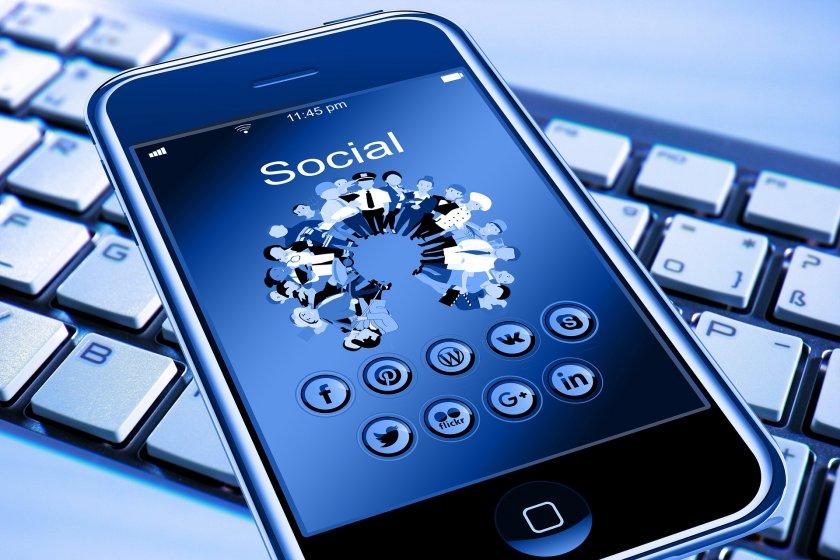 Реално ли е щастието в социалните мрежи?