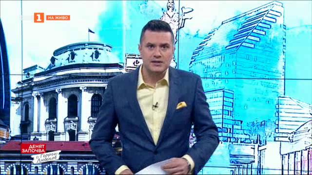 Равносметката на вицепрезидента - говори Илияна Йотова