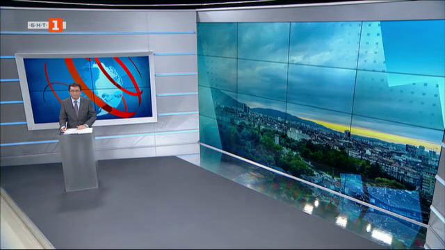 Новини на турски език, емисия – 17 февруари 2021 г.