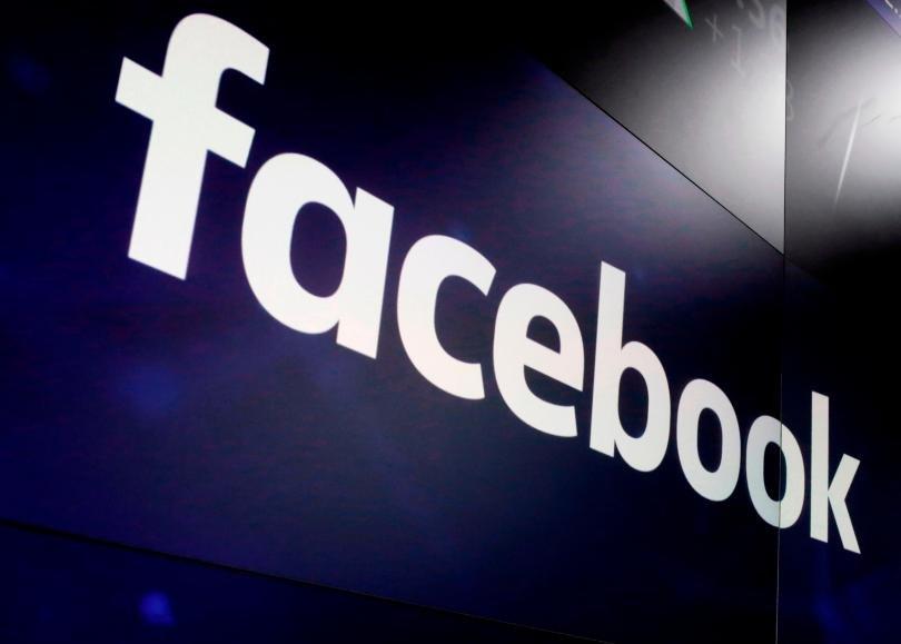 Подслушват ли ни във Фейсбук?