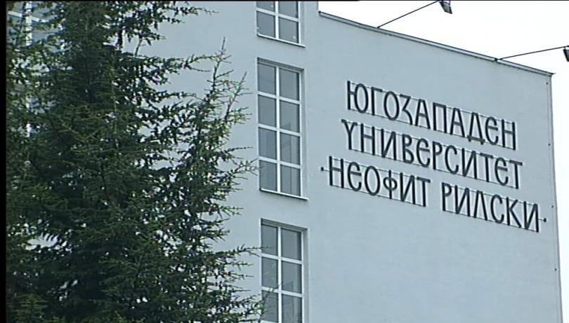 Какво да очакваме от кандидатстуденстката кампания на Югозападния университет в Благоевград