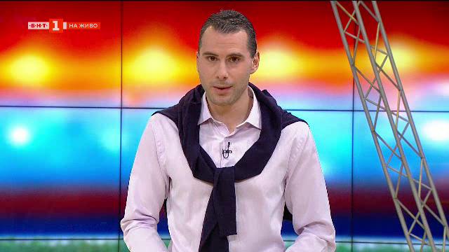 На старта на пролетния дял в българския футбол