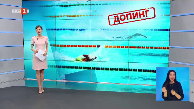 Спортна емисия, 20:50 – 25 февруари 2021 г.