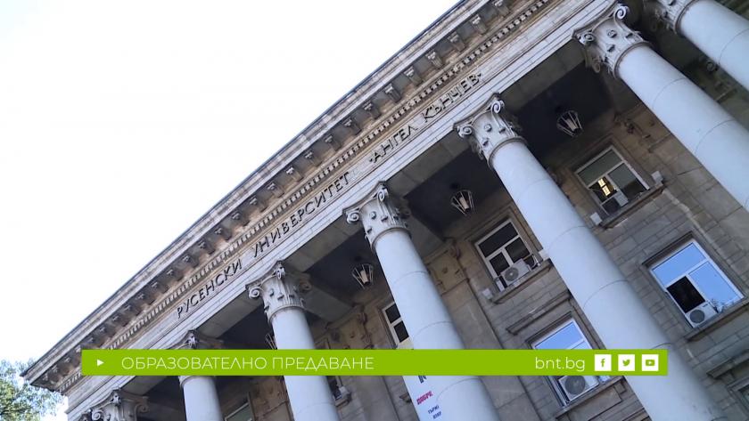 """Как пандемията се отрази на интересите на студентите към програмата """"Еразъм"""" в Русе - 24.02.2021 г."""