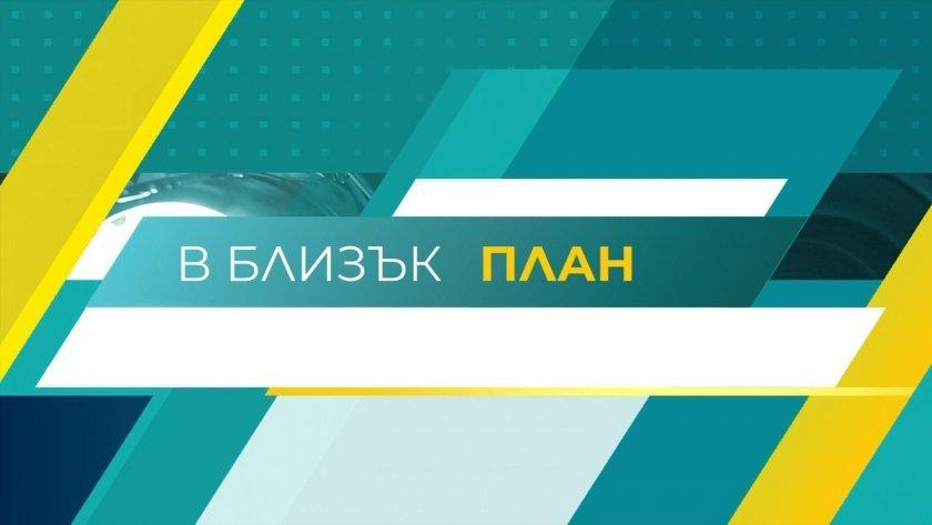 В близък план: Георги Андреев