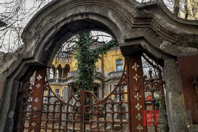 Съдбата на къщата с ягодите и бившето иранско посолство в София
