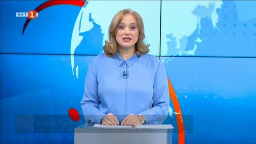 Новини на турски език, емисия – 25 февруари 2021 г.
