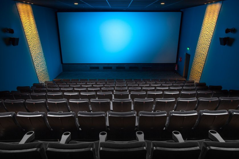 На кино преди Свети Валентин