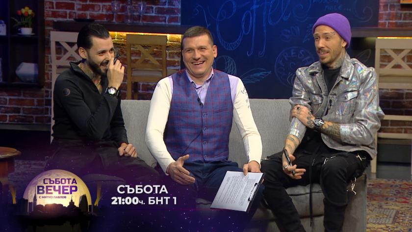 """Стойчо Керев заедно с Павел и Венци Венц гостуват в """"Събота вечер с Митко Павлов"""""""