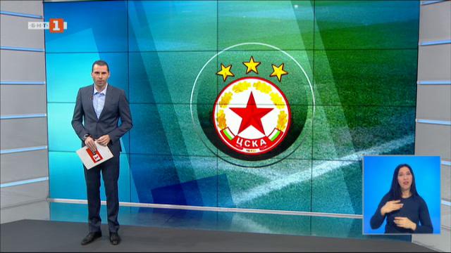 Спортна емисия, 20:50 – 17 февруари 2021 г.