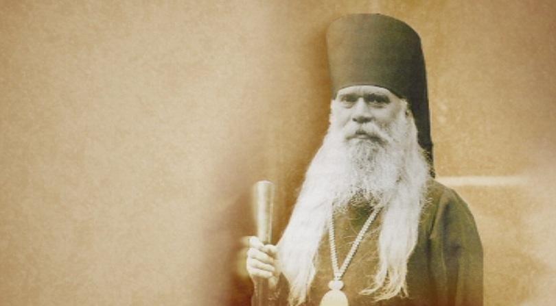 Пет години от канонизацията на Свети Серафим Соболев