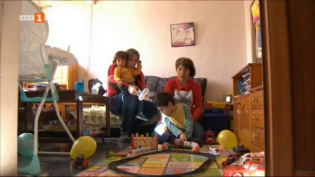Деян и неговото семейство