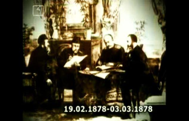 Хроника на Руско-турската Освободителна война