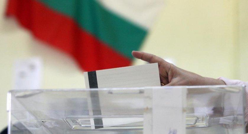 Как се готвят за изборите нашите сънародници в Мексико и Централна Америка?