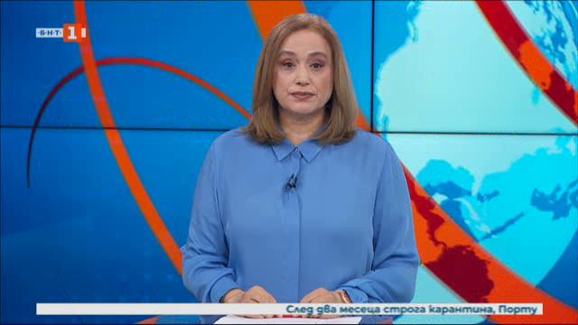 Новини на турски език, емисия – 6 април 2021 г.