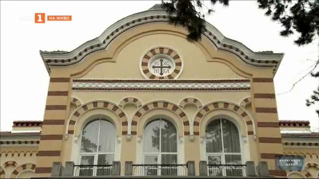 Софийската духовна семинария - младите хора, за които вярата е път и символ за живот