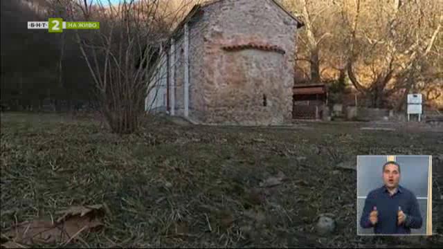 Културният туризъм в България и Северна Македония