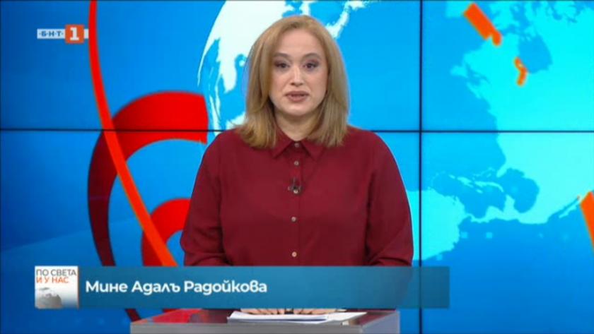 Новини на турски език, емисия – 25 март 2021 г.