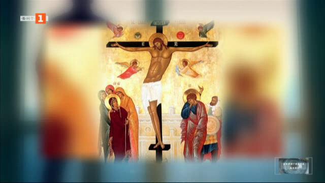 Смисълът и символът на Кръста