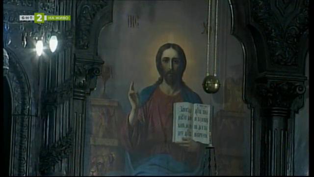 Неделна литургия - 21.03.2021г.