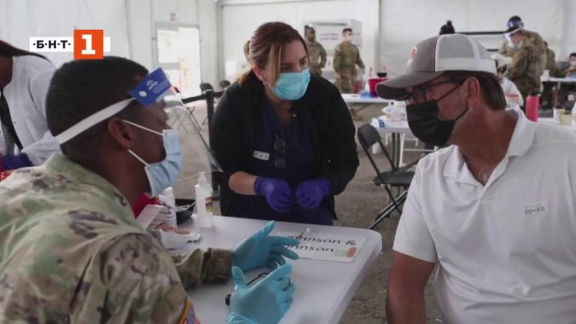 Ще се справи ли администрацията на Джо Байдън с предизвикателствата на коронавируса?
